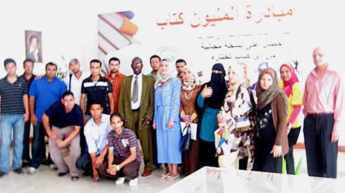 Stage de de formation en entrepreneuriat de jeunes égyptien au Caire