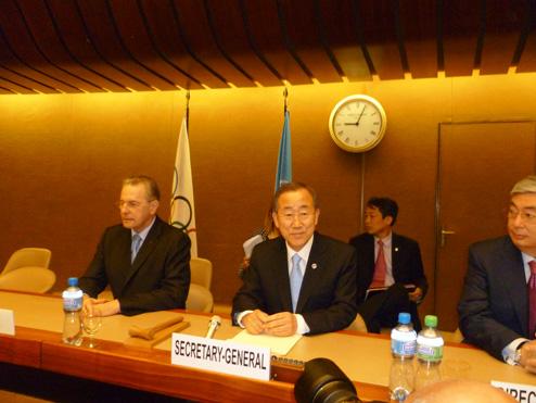 2ème Forum international sur le sport au service de la paix et du développement