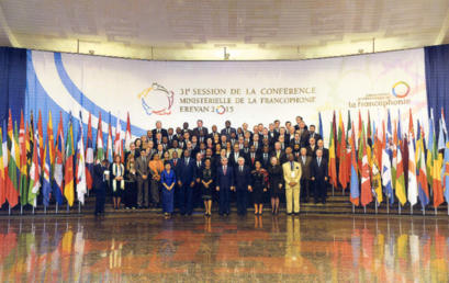 96ème session du CPF et 31ème session de la CMF à Erevan
