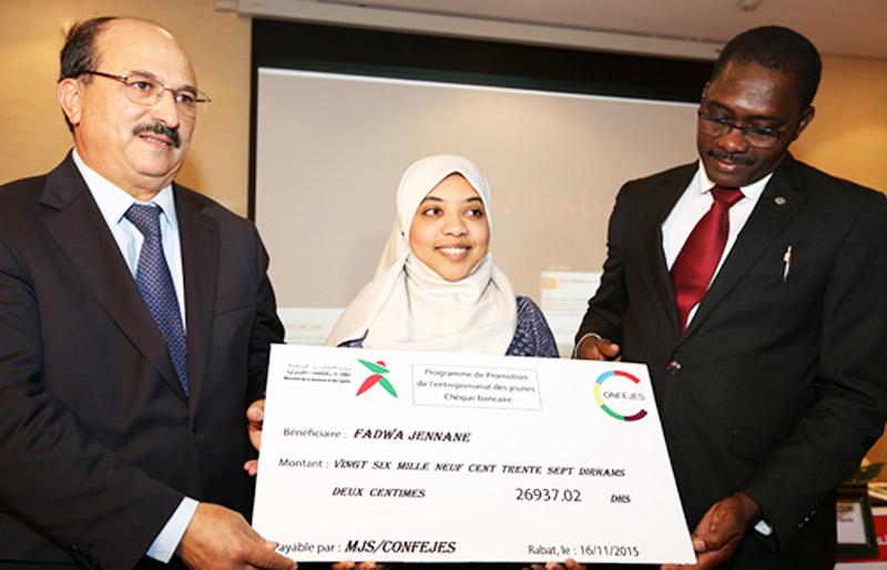 Cérémonie de remise de chèques aux jeunes bénéficiaires du PPEJ du Maroc