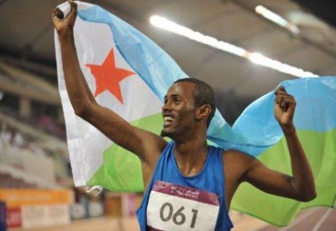 REMISE DU PRIX D'ACCOMPAGNEMENT DU LAUREAT DJIBOUTIEN DES JEUX DE LA FRANCOPHONIE DE NICE 2013