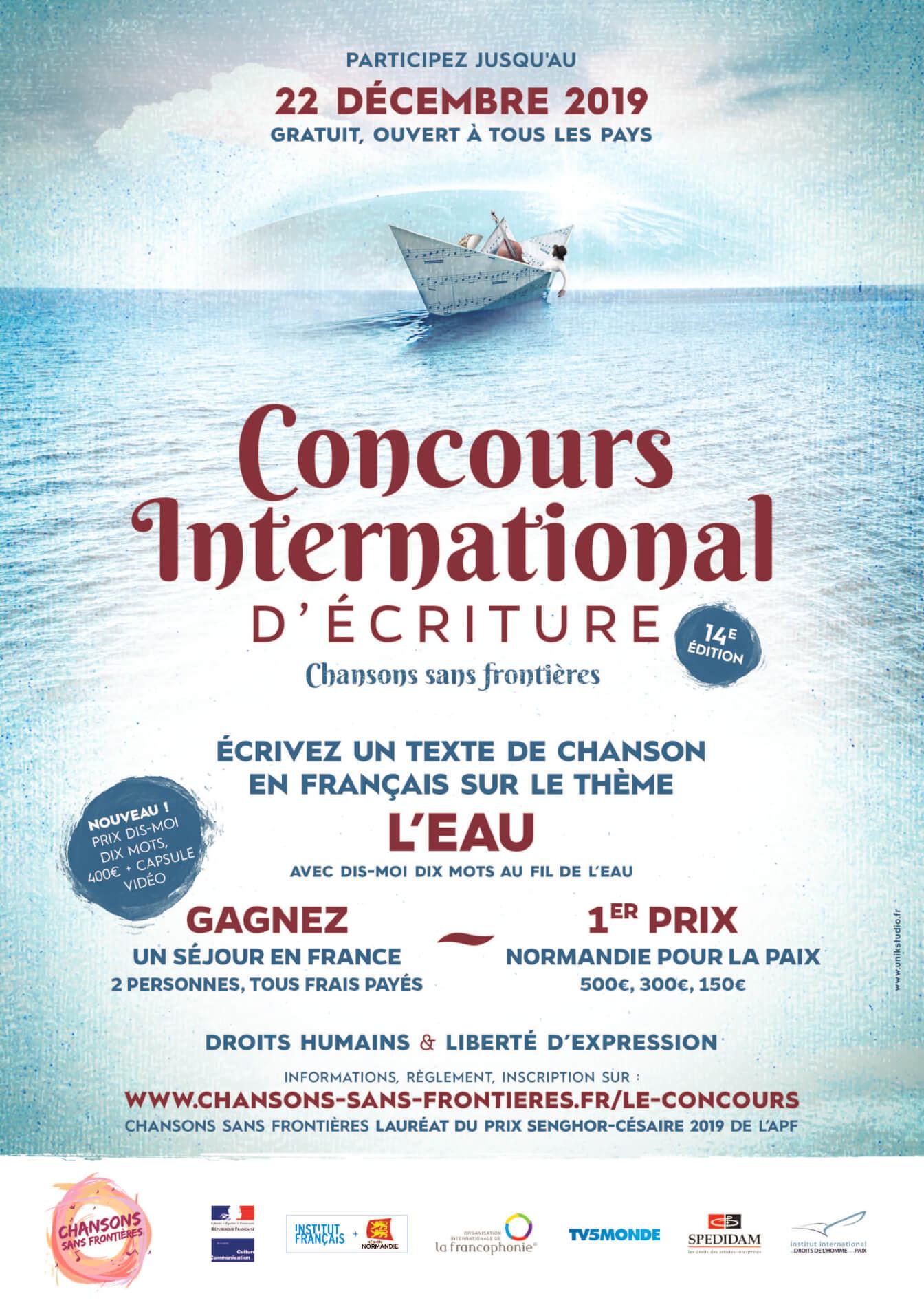 CONCOURS INTERNATIONAL D'ÉCRITURE
