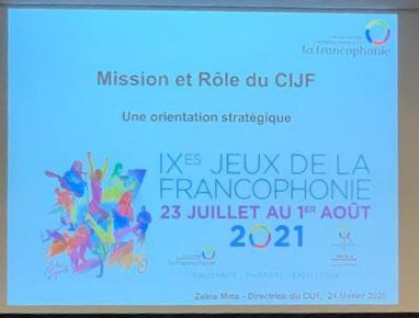 9ème Jeux de la Francophonie : la CONFEJES participe à la 17eme réunion   du Conseil d'Orientation du Comité International des Jeux de la Francophonie (C I J F).