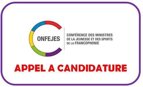 Appel à candidature au poste de Secrétaire général de la CONFEJES